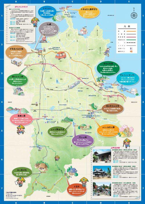 さぬき市あちこち観光イラストマップ