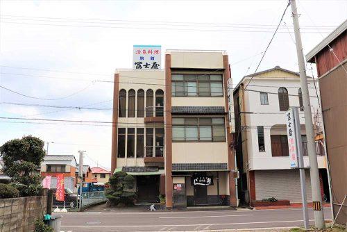 旅館 冨士屋