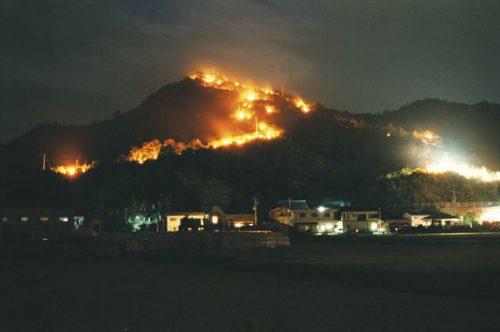 お師山の火祭り