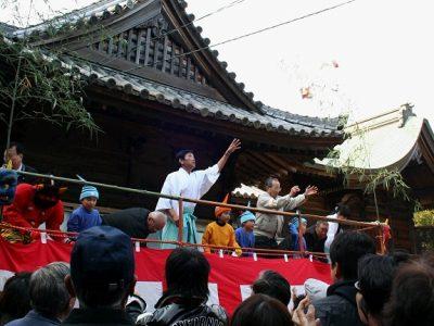 鴨部神社 節分祭