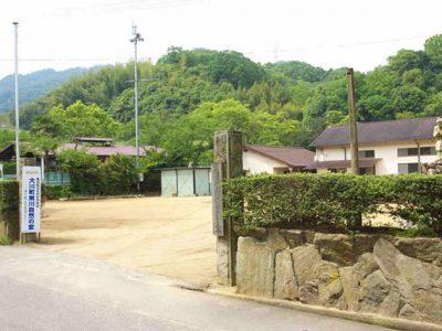 南川自然の家