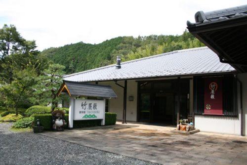 野田屋竹屋敷