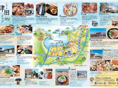 津田マップ