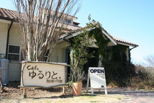 Cafeゆるりと。 店内